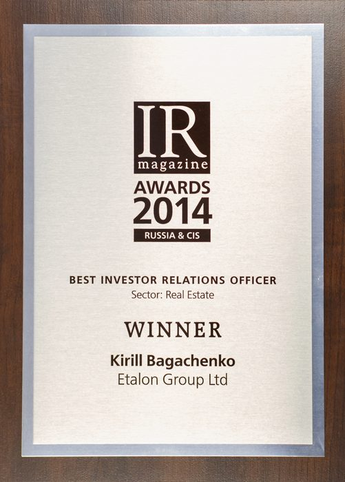 Best investor relations officer 2014