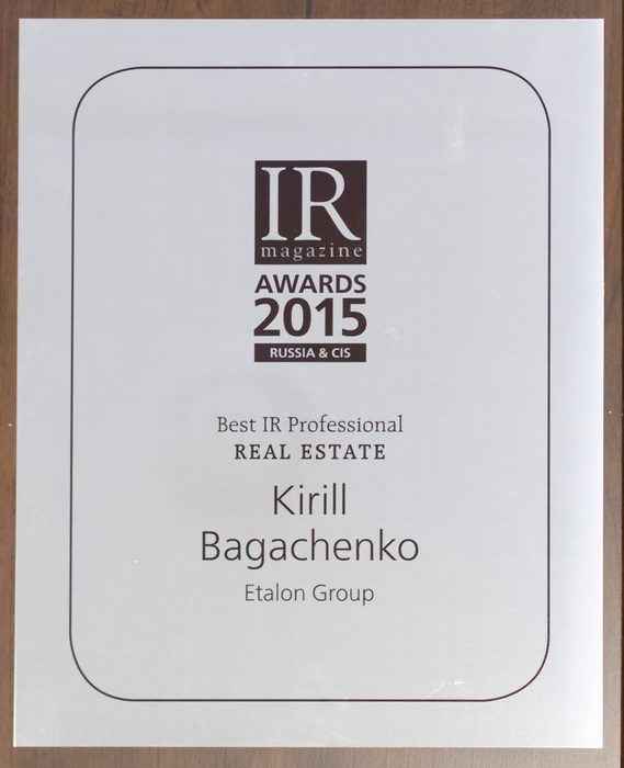 Best IR professional